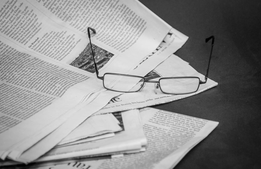 четене-вестник