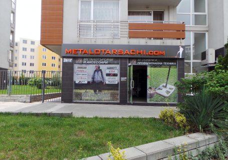metalotarsachi-magazin1